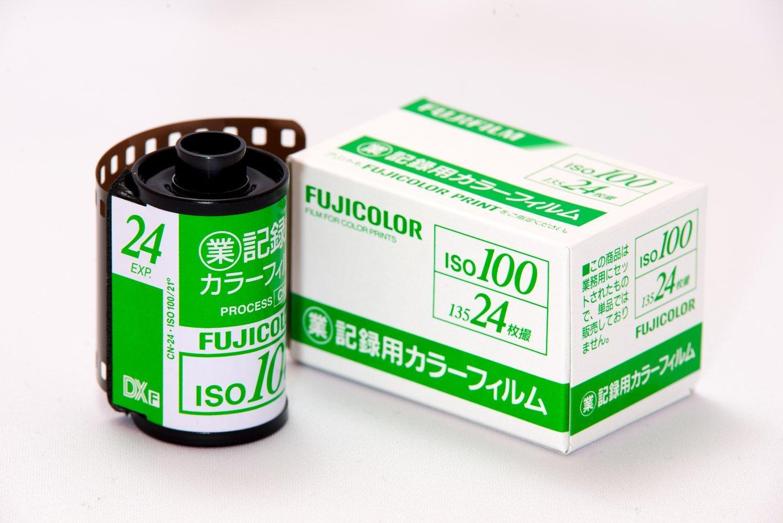 富士フィルム業務用フィルム