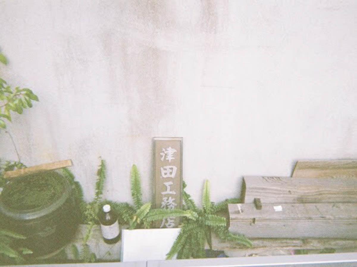宮崎祐一のフィルム写真