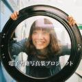 フィルムで撮る!わんぱくな女性ポートレート!in中崎町〜扇町