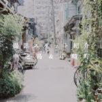 関西の撮影スポットを紹介!【大阪府】 中之島&中崎町 撮影 田中信成
