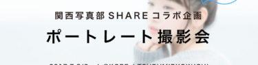 東京カメラガールズコラボ企画