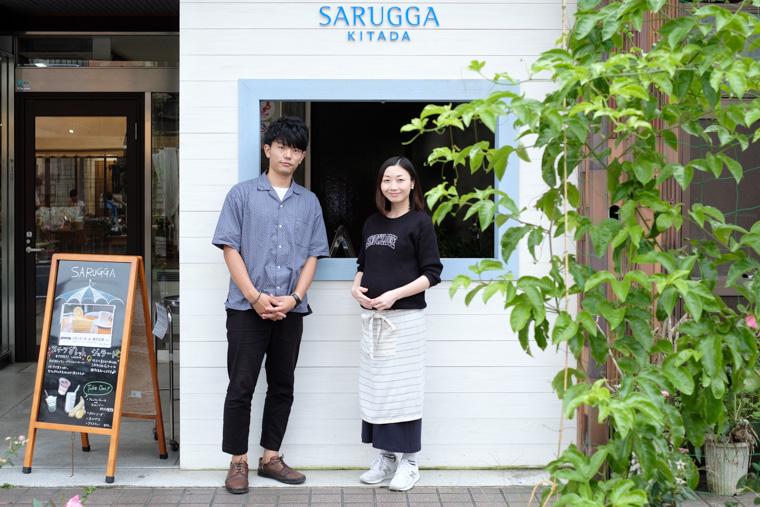 KITADA SARUGGAの店長さんと小野友暉