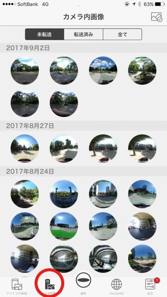 RICHO THETA Sのカメラ内画像