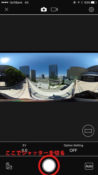 RICHO THETA Sの撮影画面