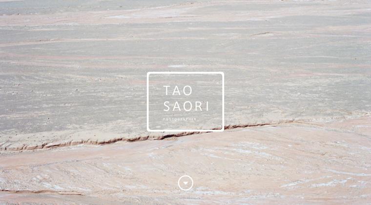 田尾 沙織