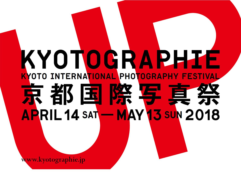 京都国際写真展