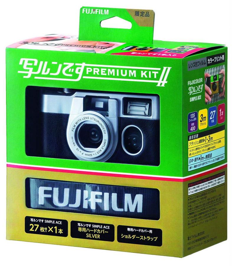【数量限定】FUJIFILMから「写ルンです」プレミアムキットⅡが発売!