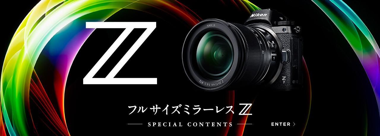 Zシリーズカメラ