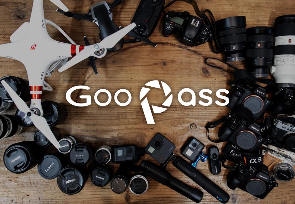 カメラ機材レンタルサービス「GooPass」
