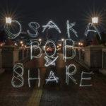 Osaka Bob と関西写真部SHAREとのコラボ企画 大阪イルミネーション、夜景撮影