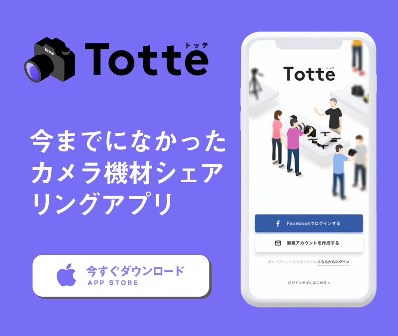 totteアプリ