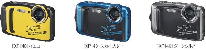 FinePix XP140