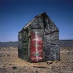 加藤 智津子 写真展 サハラの家:Maisons du Sahara