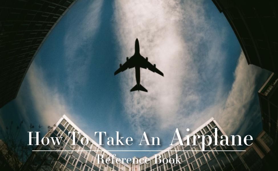 飛行機写真の撮影テクニックを習得するための参考本