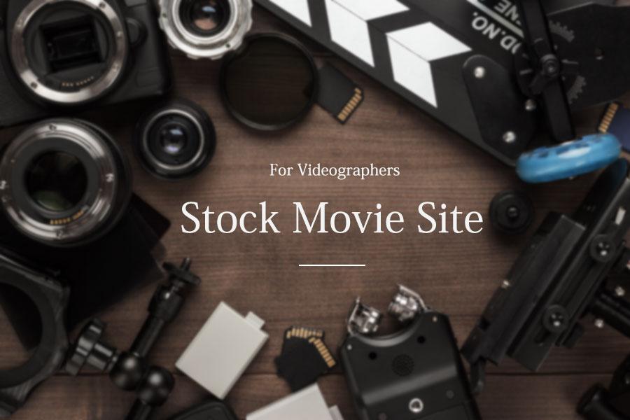 動画素材を販売できるストックムービーサイト アイキャッチ