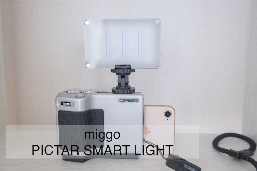 PICTAR SMART LIGHT