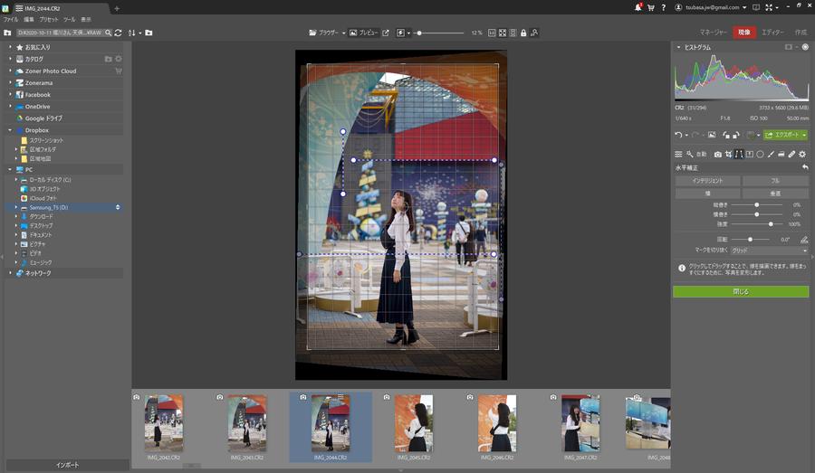 画像編集ソフト「Zoner Photo Studio X」がアップデート!新しい5つのツール