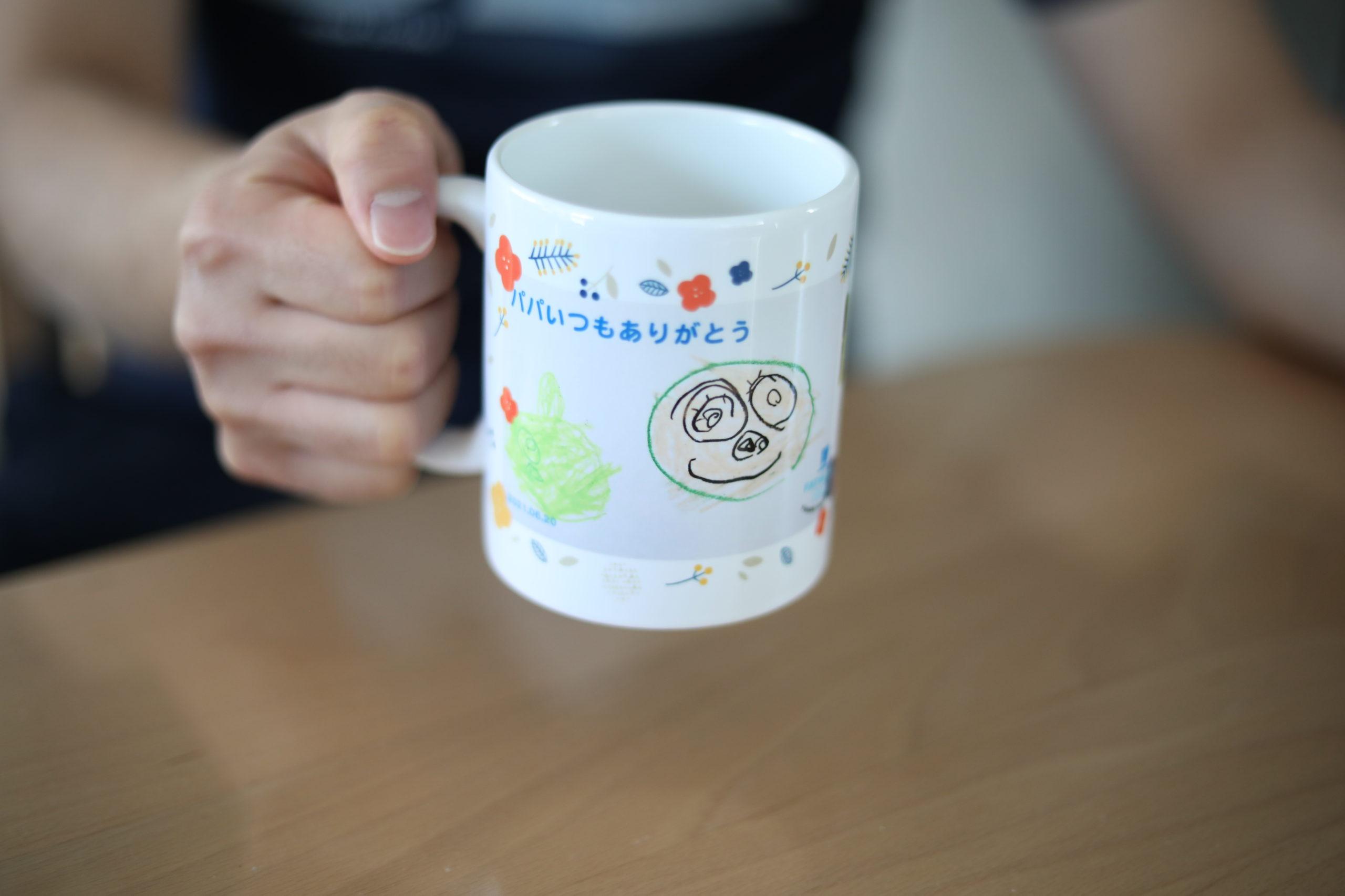 【父の日ギフト】子供と作るオリジナルマグカップが可愛すぎる!